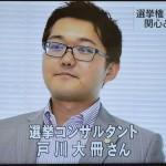 NHKニュース「首都圏ネットワーク」で取り上げられました
