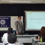 弊所代表の戸川が、東京都行政書士会豊島支部研修で講演いたしました。