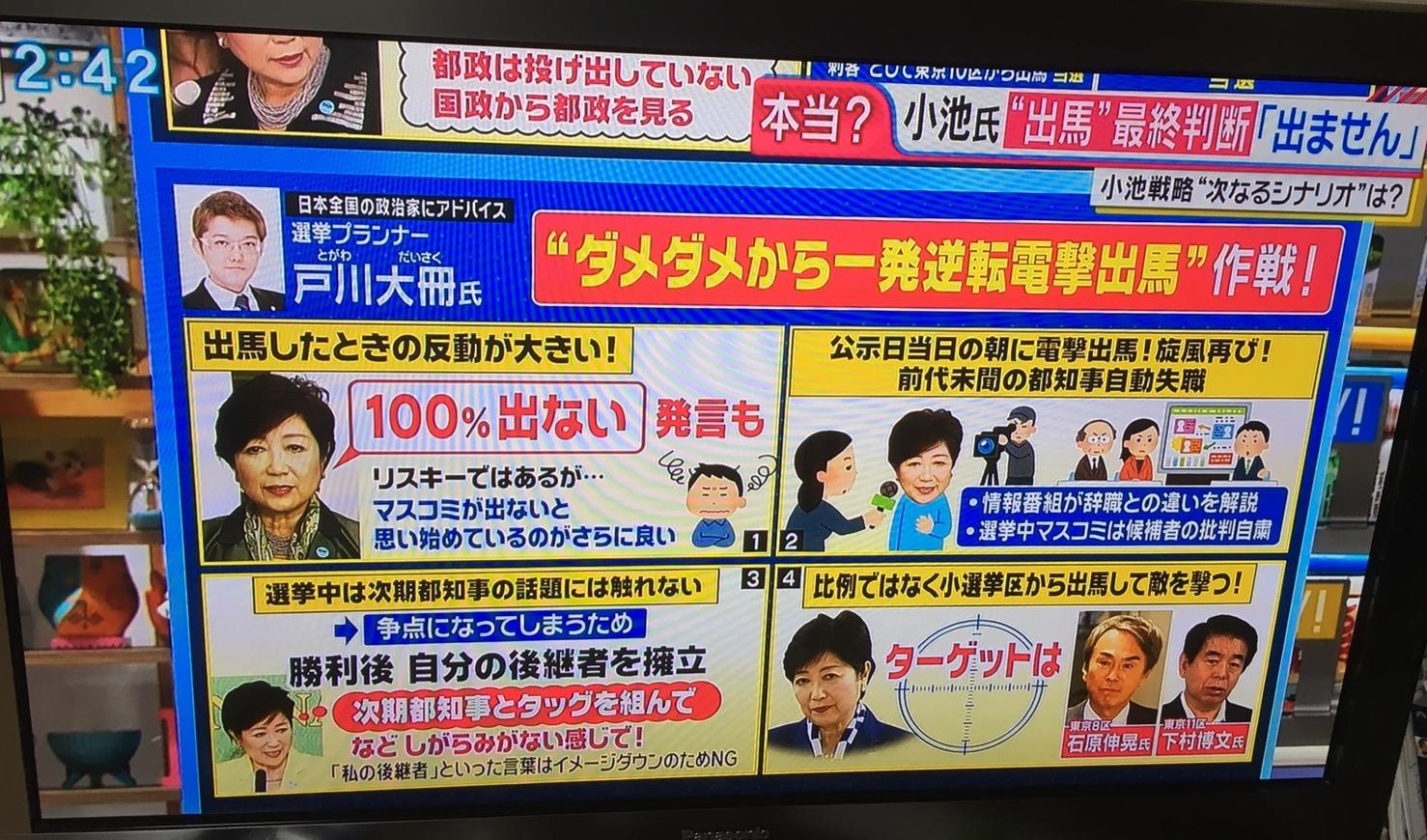 media_NHK